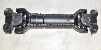 карданный вал КАМАЗ-54105-2205011-10